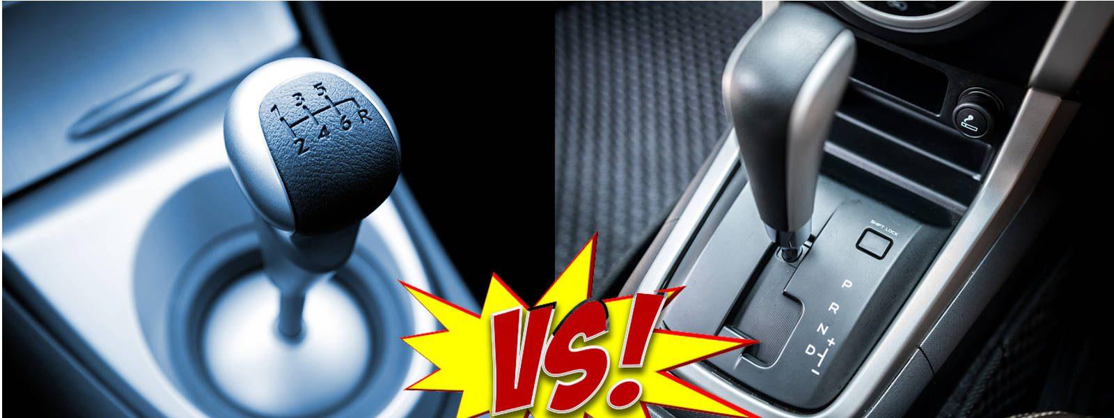 transmisión manual vs automática